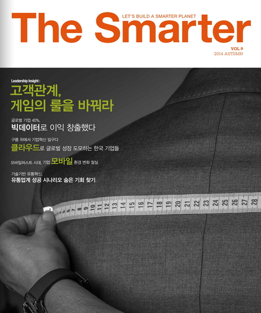 The Smarter 9